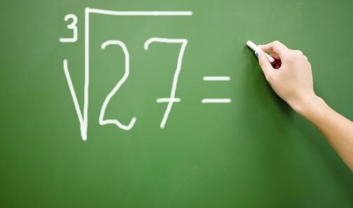 как делить числа под знаком корня